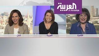 نشرة الخامسة تفاجئ مراسلة العربية كارينا كامل ووالدتها