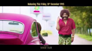 Dilwale movie fanny video