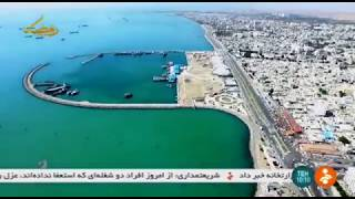 Iran Historical houses in Lengeh port & Kong port, Hormozgan خانه تاريخي بندر لنگه و بندر كنگ