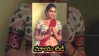 Maaya Laadi Telugu Movie - Bhanuchander, Silk Smitha - Telugu Super Hit Movie