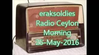 Radio Ceylon 25-05-2016~Wednesday Morning~01 Ek Hi Film Se - Dosti, 1964, Laxmikant of LP