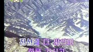 DPRK Music 9 02 아버지 장군님 더 잘 모시리