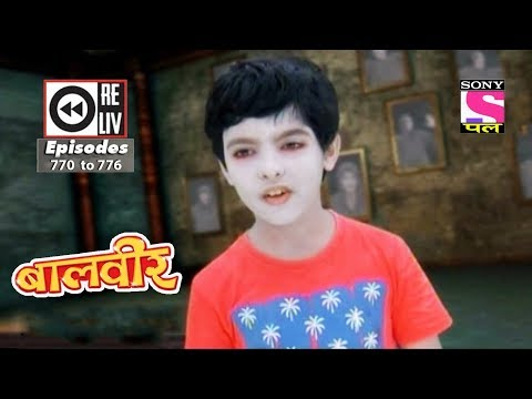 Xxx Mp4 Weekly Reliv Baalveer 4th November To 10th November 2017 Episode 770 To 776 3gp Sex