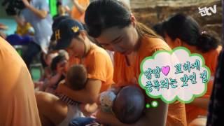 [눈TV] 엄마들, 지하철역 광장서 단체 '모유수유'