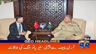 Geo Headlines - 03 PM - 15 March 2018
