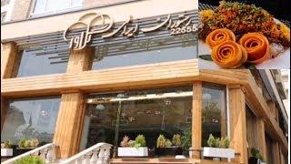 رستوران گل آور