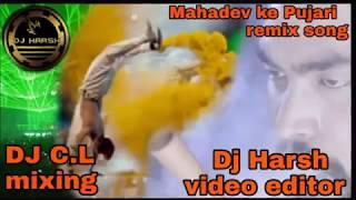 Adhi Adhi Raat Maine khiche Hai Dum remix song and Dj Harsh video editor