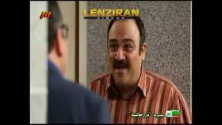 "Part 4 of TV serial ""Dar Hashyeh"" staring Mehran Ghafourian , directed by Mehran Modiri"