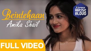 Beintehaan - Full Video Song | Official Video | Amika Shail Feat Rupak, Souvik | New Hindi Song 2018
