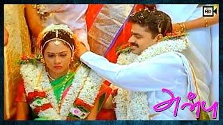 Manapponnu Azhaga Video Song - Anbu  Bala   Deepu   Vidyasagar   Dalapathiraj   Mass Audios