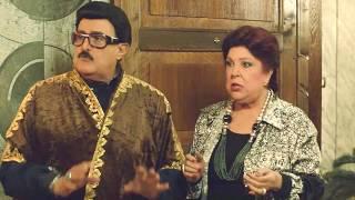 """يوميات زوجة مفروسة أوي ج 3 - هتعمل ايه لو جارك جالك فجأة بمشاكله وأنت خارج ؟! """" يا ولاد الفاصوليا """""""