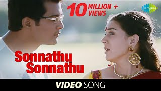 Aranmanai | Sonnathu | Hansika | Tamil Movie Video song