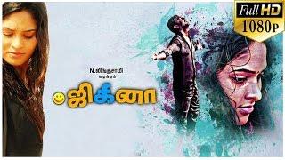 Jigina Tamil Latest Full Movie || Singampuli ||  Vijay Vasanth || Sanyathara
