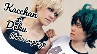 KACCHAN X DEKU | CAN'T SLEEP LOVE  [MY HERO ACADEMIA COSPLAY YAOI]