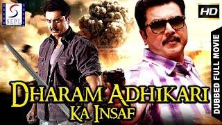 Dharam Adhikari Ka Insaf - Dubbed Hindi Movies 2017 Full Movie HD l Sarath Kumar, Laila