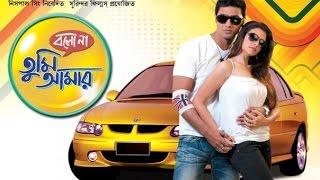 Aaina E Mon Bhanga Aaina   Mashup MiX   DJ Sayem   Chain BD   Bangla   New   Song   DJ   2017