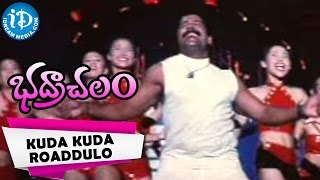 Bhadrachalam Songs - Kuda Kuda Roaddulo Video Song | Srihari, Sindhu Menon | Vandemataram Srinivas