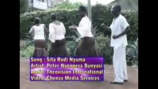Sitarudi nyuma 2 by Peter Bunyasi