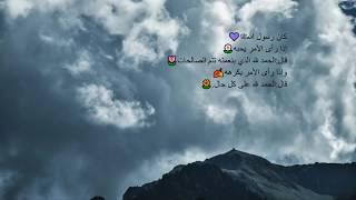 تلاوه تريح القلب للقارئ احمد العمراني😪💜