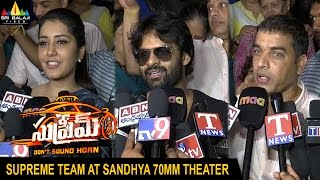 Supreme Movie Team at Sandhya Theatre | Sai Dharam Tej | Sri Balaji Video