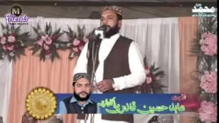 karbal ka Qari_ naqabat Abid Hussain Qadri ashraf colony GOJRA 2016