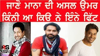 Punjabi singer Real Age | Birth Place | Gurdas mann | Harbhajan maan | Babbu Mann | cars