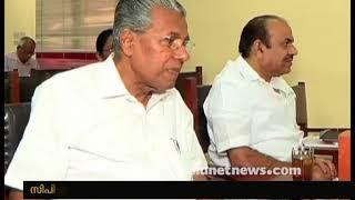 CPM party Congress | Sitaram Yechury
