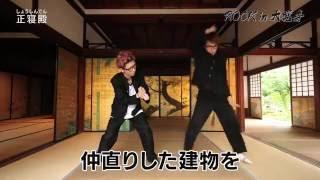 「ROCK in 大覚寺」 エグスプロージョン