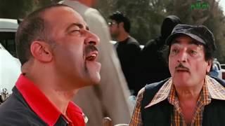 اللمبي-محمد سعد   مقطع مضحك