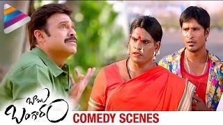 Babu Bangaram Movie Comedy Scenes | Venkatesh | Nayanthara | Maruthi | Latest 2016 Telugu Movie