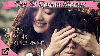 Top 50 Korean Movies 2015 (All The Time)