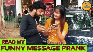 READ MY FUNNY MESSAGE PRANK || EPISODE - 19 || DILLI K DILER
