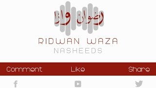 Ye Subhe Madina by Ridwan Waza - HD inc Subtitles