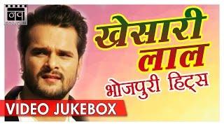 Best Of Khesari Lal Yadav Bhojouri Songs | Superhit Bhojpuri Video Songs Jukebox | Nav Bhojpuri
