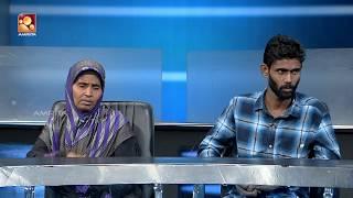 Kathayallithu Jeevitham | Jasmi & Saneesh Case | Episode #10 | 30th Aug [ 2018 ]
