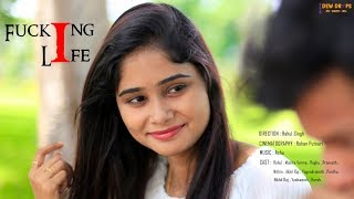 FUCKING LIFE || New Telugu Short Film 2017 || Directed by Rahul || DEW DROPS PRODUCTIONS