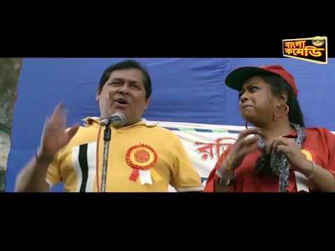 Very Funny Blood donation speech by Kharaj Mukherjee || very comedy videos||Bangla Comedy