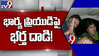 Husband suspects wife's fidelity, attacks her lover - TV9