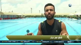 يوم جديد| سباح مصري بساق واحدة ينجح في عبور خليج العقبة