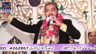 Ramzan Rizvi Best naqabat 2016 Ustad Iftkhar Rizvi sahib new Kalam