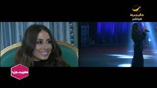 تقرير  سيدتي .. هبة الطوبجي أول فنانة عربية تغني في مركز الملك فهد الثقافي