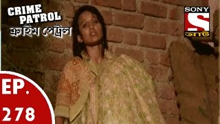 Crime Patrol - ক্রাইম প্যাট্রোল (Bengali) - Ep 278- Dowry (Part-1)