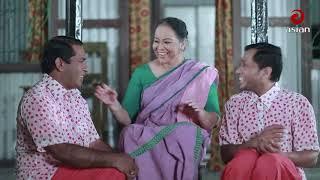 Shantona De | সান্তনা দে | Funny Clip Eid New Drama 2018 | Episode - 04 | Mosharraf Karim Funny Clip
