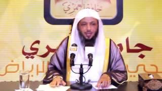 والذين هم عن اللغو معرضون | الشيخ سعد العتيق