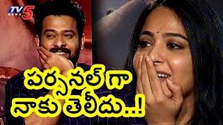 No Change in Anushka Behavior   Prabhas About Anushka Shetty   TV5 News