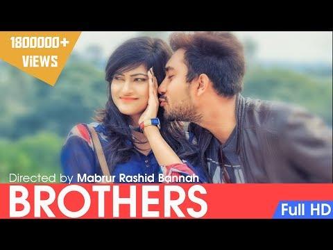 Bangla Natok 'BROTHERS' By Mabrur Rashid Bannah   Jovan   Nadia Mim   Shaown