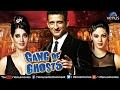 Gang of Ghosts   Hindi Movies Full Movie   Sharman Joshi Movies   Bollywood Full Movies