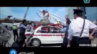 فیلم جکی چان دوبله فارسی