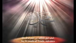 Rasulullah nasheed by Abu Ali (with on screen lyrics and translation) No Music