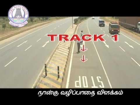Xxx Mp4 Highway Lane Rule India 3gp Sex